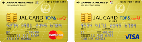 JAL(CLUBA)TOP&ClubQ.png