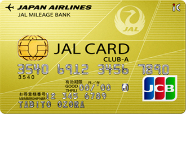 JAL(CLUBA)JCB.png