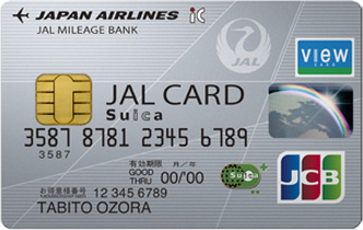 JAL(suica).png