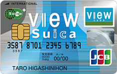 view suica.png