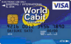 worldcabitcard.png